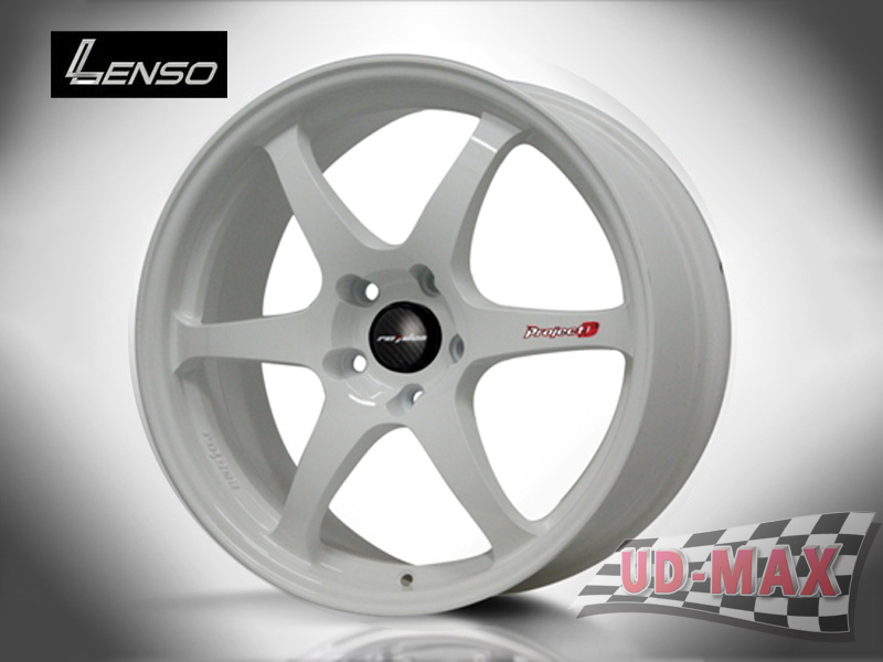 LENSO Project-D spec C_update color White