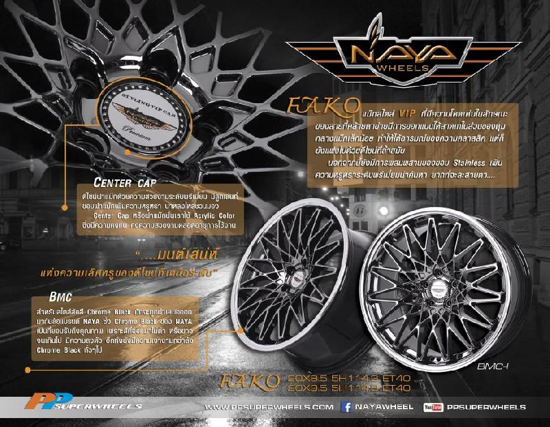 P&P Superwheels Fako color
