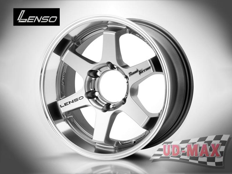 LENSO RT8 color Hyper Silver /Mirror Lip /Center Polish