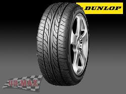 ยาง DUNLOP SP Sport LM703