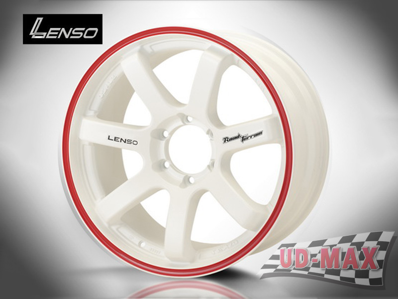 LENSO RT7_update color White /Red Line