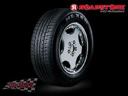 ยาง ROADSTONE Classes Premiere CP641