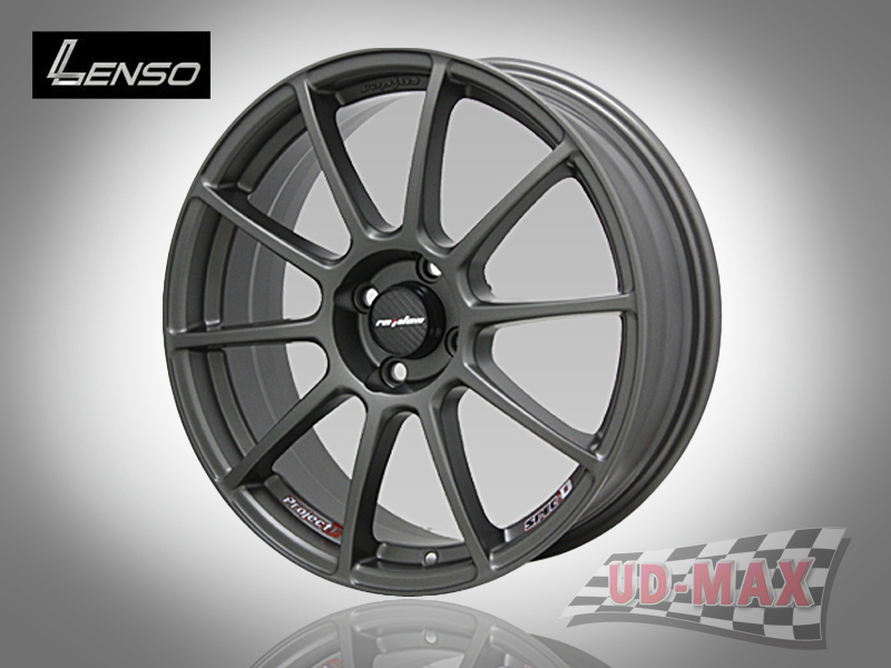 LENSO Project-D spec B color Dark Grey