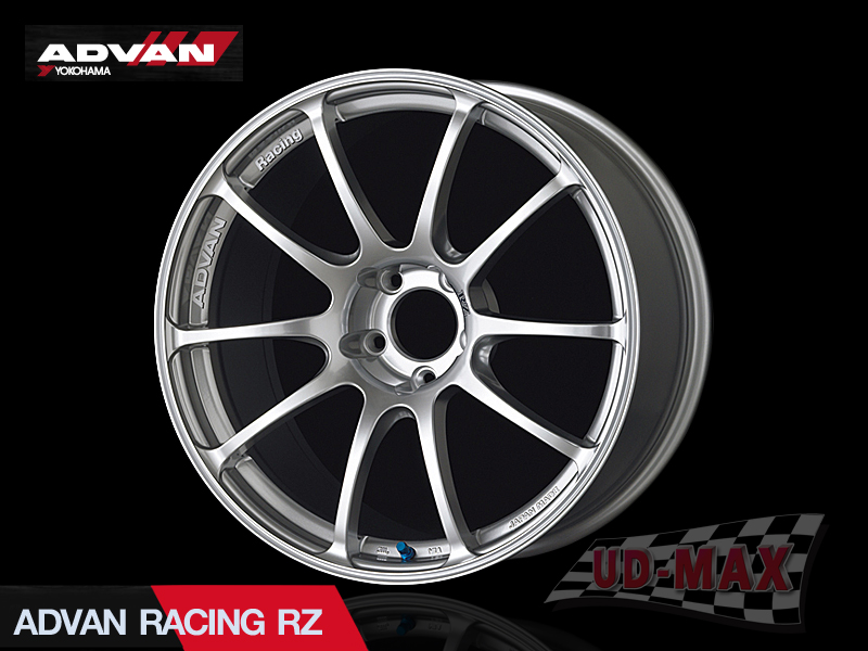 ADVAN RZ color HYPER SILVER