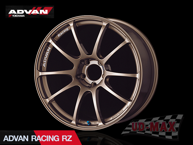 ADVAN RZ color BRONZE