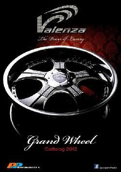 โปรชัวร์ Catalog Valenza