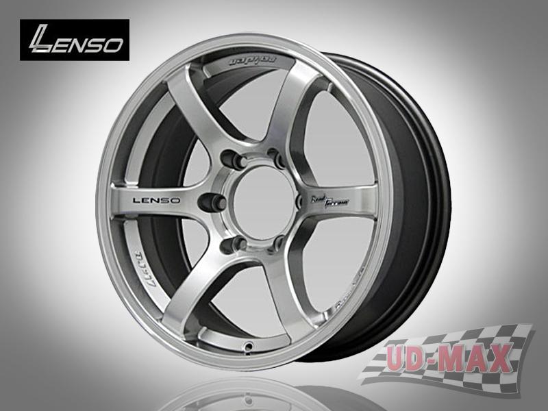 LENSO RTA_update color Hyper Silver/K