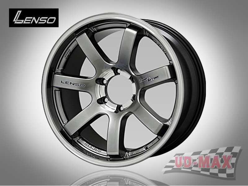 LENSO RT7_update color Hyper Black