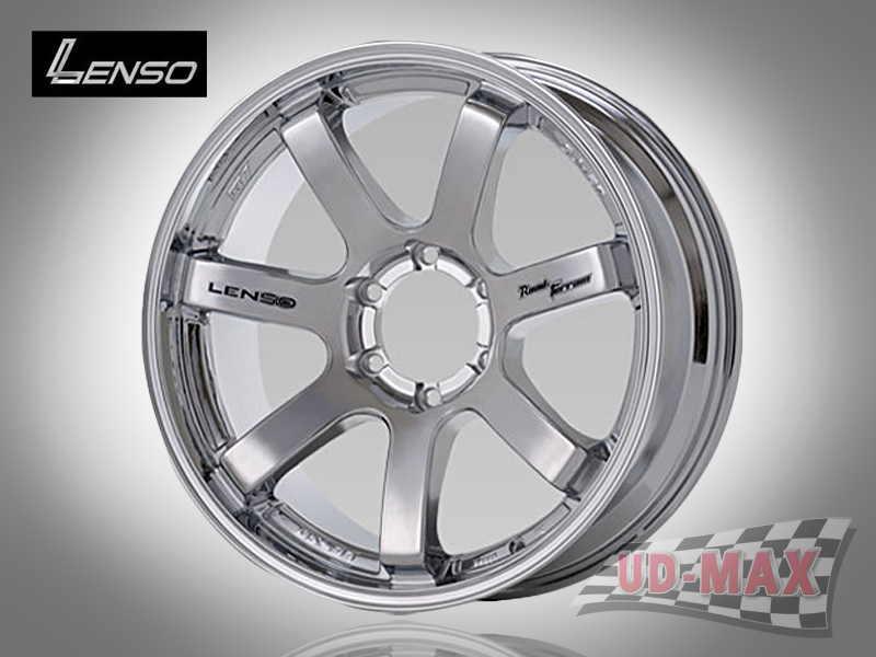 LENSO RT7_update color Chrome