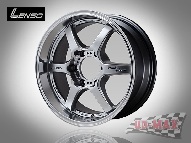 LENSO RT-X_update color Hyper Silver/K
