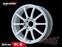 แม็กซ์ ADVAN RC-III