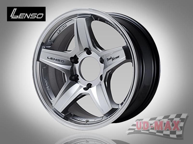 LENSO RT-Z color Hyper Silver/K