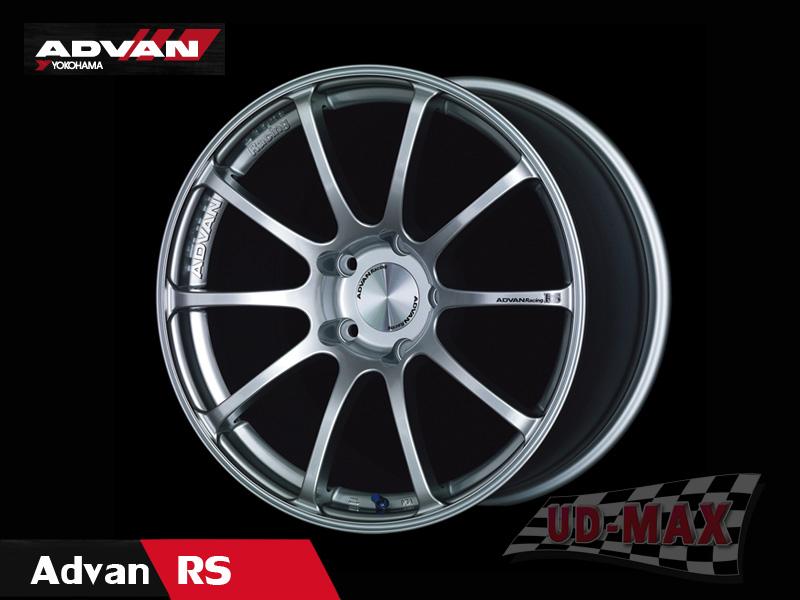ADVAN RS color Hyper Silver
