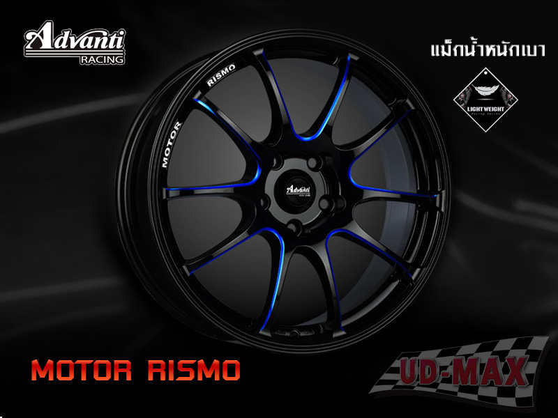 MI506_MotorRismo-II_update color Gloss Black /Blue Lip