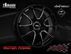 แม็กซ์ ADVANTI MI506_MotorRismo-II_update