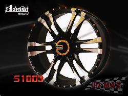แม็กซ์ ADVANTI S1003