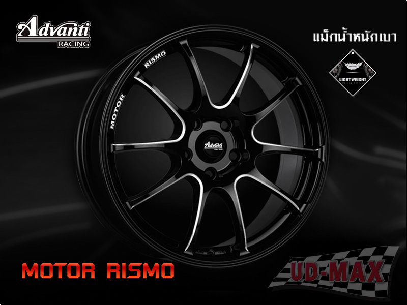 MI506_MotorRismo-II_update color Gloss Black /Silver Lip