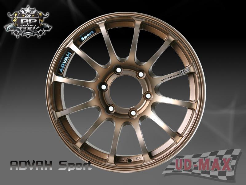 ADVAH Sport color Coper Bronze