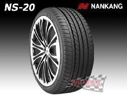ยาง NANKANG NS-20